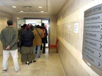 לשכת תעסוקה, מובטלים, פיטורים, אבטלה / צלם: אריאל ירוזלימסקי